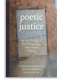 poetry-morocco-deborah-kapchan.png
